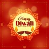 Diwali festival background with mandala decoration. Vector Stock Images