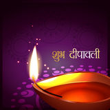 Diwali festival greeting Royalty Free Stock Image