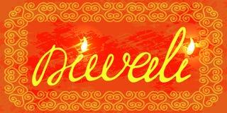 Diwali, festival indou de Deepavali 7 novembre Nom et cadre de vacances de modèle Fond rouge grunge illustration stock