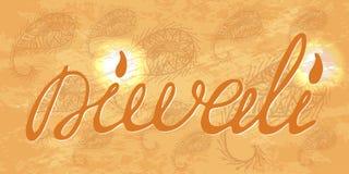 Diwali, festival indou de Deepavali 7 novembre Nom et Paisley de vacances Fond grunge illustration de vecteur