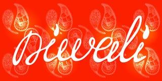 Diwali, festival indou de Deepavali 7 novembre Nom et Paisley de vacances Fond rouge grunge illustration de vecteur