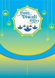 Diwali Festival Offer banner Design Layout Template. Diwali Festival Offer Poster Design Layout Template vector illustration