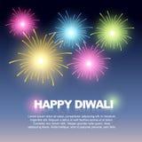 Diwali fireworks. Beautiful colorful firework on sky diwali background stock illustration