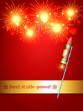 Diwali fireworks Royalty Free Stock Photo