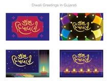 Diwali Grüße Lizenzfreies Stockbild