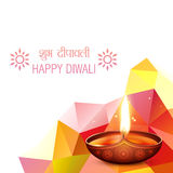 Diwali greeting background Stock Photos