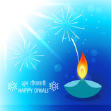 Diwali greeting background Royalty Free Stock Photos
