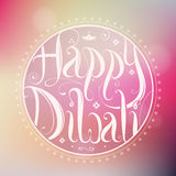 Diwali greeting card Stock Photography