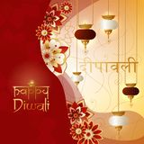 Diwali greeting card. Indian holiday vector illustration. Happy Diwali greeting card. Indian holiday vector illustration Vector Illustration