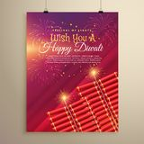 Diwali greeting card template design with crackers and fireworks. Vector Royalty Free Stock Photography