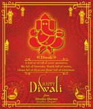 Diwali Greeting Card Vector Stock Image