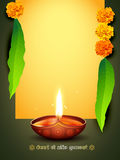Diwali greeting design Royalty Free Stock Photography