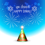 Diwali greeting design. Vector diwali greeting vector design