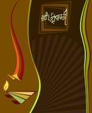 Diwali hälsning Royaltyfri Fotografi