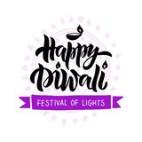 Diwali hand drawn lettering typography royalty free illustration