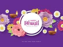 Diwali heureux illustration de vecteur