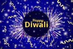 Diwali heureux - fond coloré W de festival indien traditionnel Images libres de droits