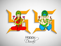 Diwali Hintergrund Lizenzfreies Stockfoto
