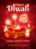 Diwali Holiday Poster royalty free illustration