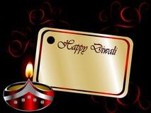 Diwali lamp Stock Image