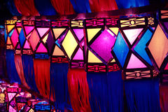 Diwali Lanterns. Beautiful Diwali lanterns put up in a line for decoration on the occasion of the festival Royalty Free Stock Photo