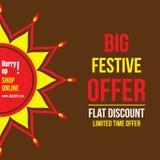 Diwali sale banner design Stock Photo