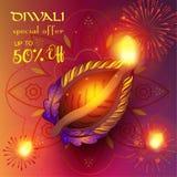 Diwali sale. Prosperous banner burning diya - oil lamp traditional Indian symbol happy Diwali Holiday Sale discount text promotion advert fireworks mandala Royalty Free Stock Images