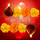 Diwali Shubh Стоковые Изображения RF