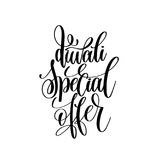 Diwali special offer black calligraphy hand lettering text. Isolated on white background for indian diwali fire light holiday design template, greeting card Stock Images