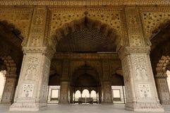 Diwan-i-Khas, costruzione di marmo Fotografie Stock Libere da Diritti