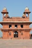 Diwan-i-Khas at Fatehpur Sikri Royalty Free Stock Photo