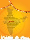 Diwas di hindi Immagine Stock Libera da Diritti