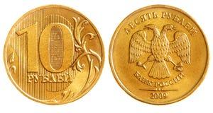 Dix roubles russes de pièce de monnaie Photographie stock