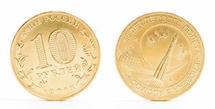 Dix roubles russes de pièce de monnaie d'isolement Image stock