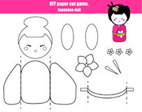 DIY儿童教育创造性的比赛 做有剪刀和胶浆的日本玩偶女孩 可印的paprecut活动 免版税库存照片
