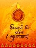 Diya ardiente en el fondo del día de fiesta de Diwali para el festival ligero de la India con el mensaje en los saludos hindúes d