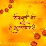 Diya brûlant sur le fond de vacances de Diwali pour le festival léger de l'Inde avec le message dans des salutations de significa Images libres de droits