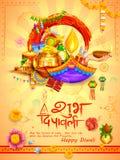 Diya brûlant sur le fond de vacances de Diwali pour le festival léger de l'Inde avec le message dans le hindi signifiant Dipawali illustration stock