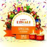 Diya décoré avec le biscuit pour le fond heureux d'offre de vente d'achats de vacances de Diwali illustration de vecteur