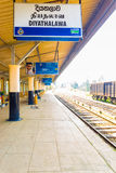 Diyathalawa火车站平台空的V 免版税库存图片