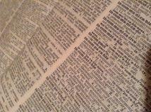 dizionario Immagine Stock