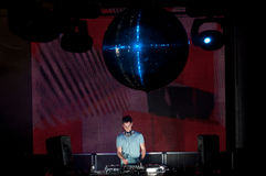 Free Dj In Action Stock Photos - 24679443