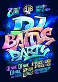 DJ lucha concepto de diseño del cartel del partido Fotografía de archivo libre de regalías
