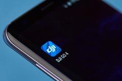 DJI van icono del uso Imagen de archivo