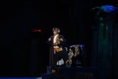 "Djungelfruktsaft - Peking opera som ""Taking Tiger Montain By Strategyâ € Royaltyfria Foton"