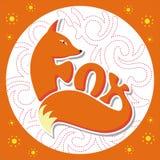Djur logo-fox2 Royaltyfri Foto