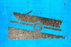 Łódkowata rampa Zdjęcie Stock
