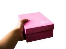Dla ciebie na menchii pudełka teraźniejszości prezencie Fotografia Royalty Free