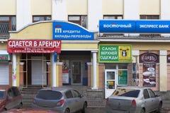 Dla czynszowych przesłanek na ulicznym Batiushkov w Vologda, Rosja obrazy stock
