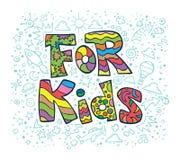 dla dzieciaków royalty ilustracja